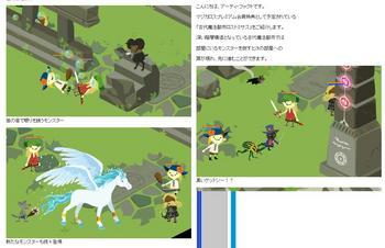 2010・09・22 シーズン2画像公開.JPG