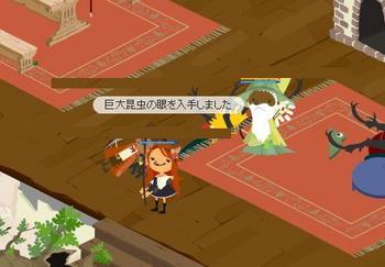 2010・09・30 巨大昆虫の眼 初!.JPG