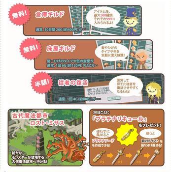 2010・10・04 マジカかパペか・・・プレミアム会員③.JPG