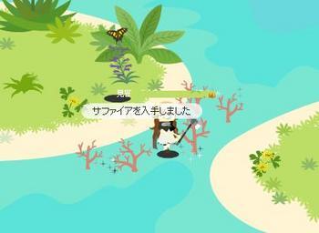 2010・10・28 ココちゃん 初宝石 サファ.jpg