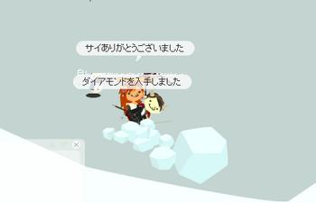 2011・01・13 キャッツ ダイア⑥通算13.png
