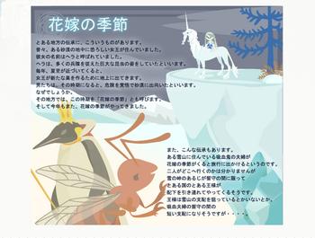 2011・06・21 『花嫁の季節』開催告知.png