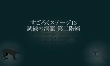 2011・08・16 開いた1.png