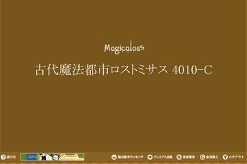 2011・08・28 4000初到達.png