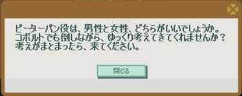 2011・08・29 サブクエ 初級問題 ヒントなし?.png