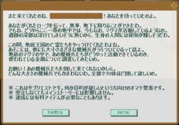 2011・09・11 2011・07・11 サブクエ13 上級編① 問題.png