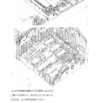 2011・12・28 『オーシャンブック』について 4.png