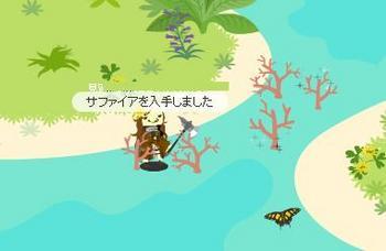 2011・03・16 サファイア17 004② 計47.jpg