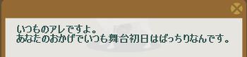 2012・01・16 初級② 問題ヒント いつものアレ.png