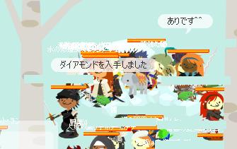 2012・01・20 ダイア24 メイン17.png