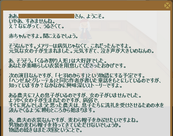 2012・01・23 初級① 問題 麦わら帽子.png