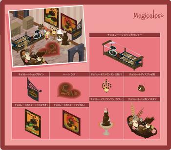 2012・02・07 バレンタイン家具.png