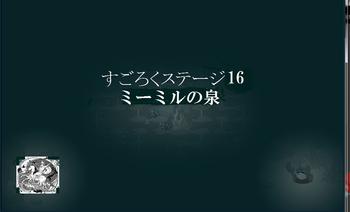 2012・04・01 エイプリルフールの仕込み.png