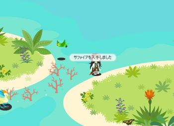 2012・05・24 サファ35 01-初 No107.png