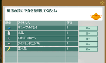 2012・05・25 ①サファカケ.png
