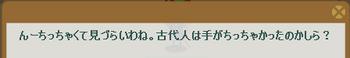 2012・06・06 (2012・03・19)上級② 問題ヒント 眼鏡.png