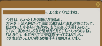 2012・06・06 (2012・04・09)上級① 問題 クロコダイルハット.png
