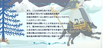 2012・06・12 花嫁の季節 2.png