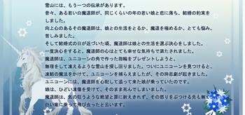 2012・06・12 花嫁の季節 3.png