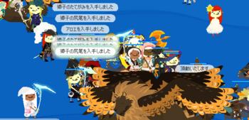 2012・09・01 ティアマト降臨会 3.png