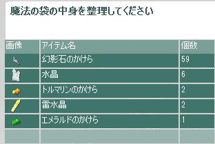 2012・09・18 シャスラツアー3日目.png