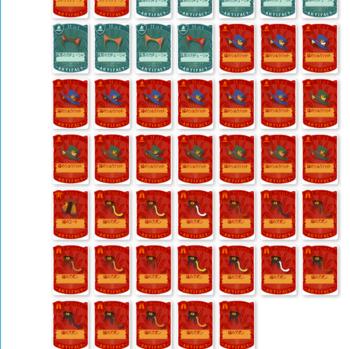 2012・10・18 ハロウィンの色違いアイテム 2.png