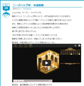 2013・01・28 闘技決勝動画・・・・・ 今日はこっち.png