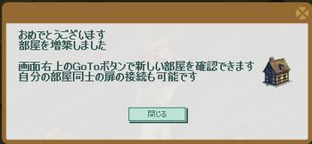 2013・02・17 10部屋目.png