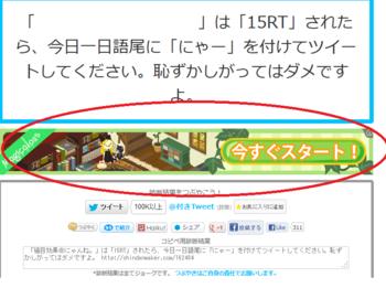 2013・02・23 マジカ広告めっけ 修正あり.png