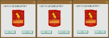 2013・03・04 緑眼・赤眼・白眼のガント.png
