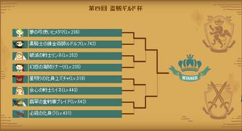 2013・03・31 本選最終結果.png