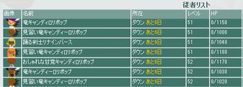 2013・03・31 臨採7人お疲れ様.png