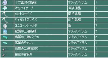 2013・04・07 50+1箱.png
