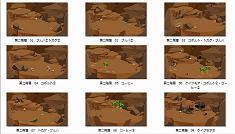 2013・04・15 馬狩り修行中MAP.png