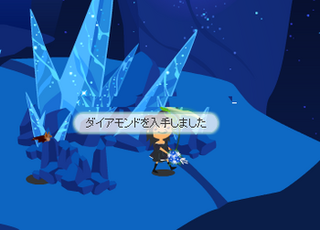 2013・06・04 ダイアモンド 50 メイン44 No173 星5-7マス目.png