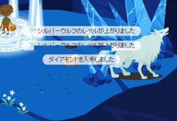 2013・06・12 ダイアモンド 05 初 .png