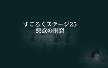 2013・08・15 11:20 悪意の洞窟① 扉.png