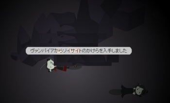 2013・10・11 ゾイサイト (05)闇の古城.png