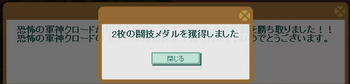 2013・10・27 第3回ハロウィン杯 結果.png