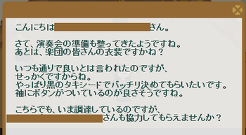 2014・02・03 147週 ナグロフ 1 問題 タキシード.png