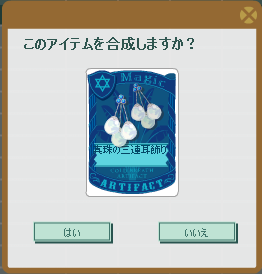 2014・04・25 真珠の三連耳飾り(3).png