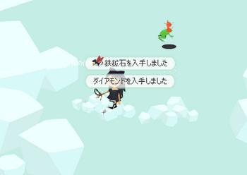 2014・06・10 ダイアモンド 54 メイン46 7塔.png