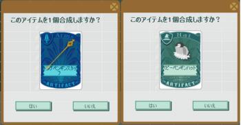2014・06・15 ミルク作成物.png