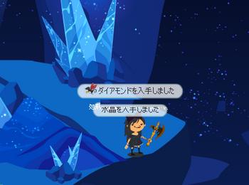 2014・06・17 ダイアモンド 57 メイン49 星3マス目.png