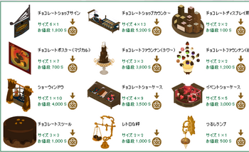 2015・01・24 家具ギルド 138 ゴブリン とびきりカカオ 10 チョコレート.png