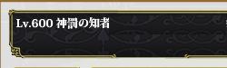 2015・04・17 本体LV600(2014・03・23LV500.png