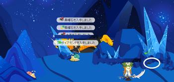 2015・06・23 ダイアモンド 61 メイン53 星11マス目 No223.png