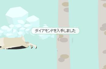 2015・10・04 ダイアモンド 62 07-? 7塔.png