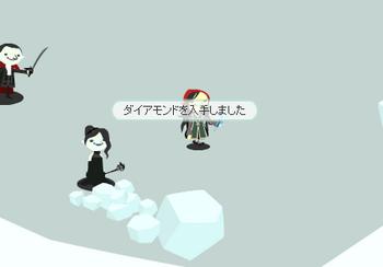2015・10・09 ダイアモンド 63 01-? 7塔.png