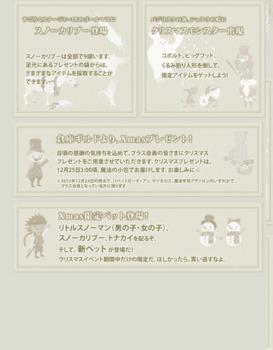 2015・12・05 クリスマスイベント2015告知 パペ②.png